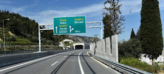 [Ελλάδα]Οδηγός μπήκε στο αντίθετο ρεύμα......σε Εθνική Οδό