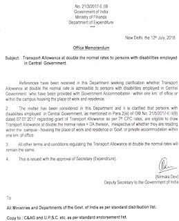 7th-cpc-double-tpt-allowance-clarification
