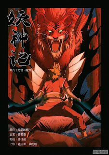 Novel Tales Of Demons And Gods 186 Bahasa Indonesia