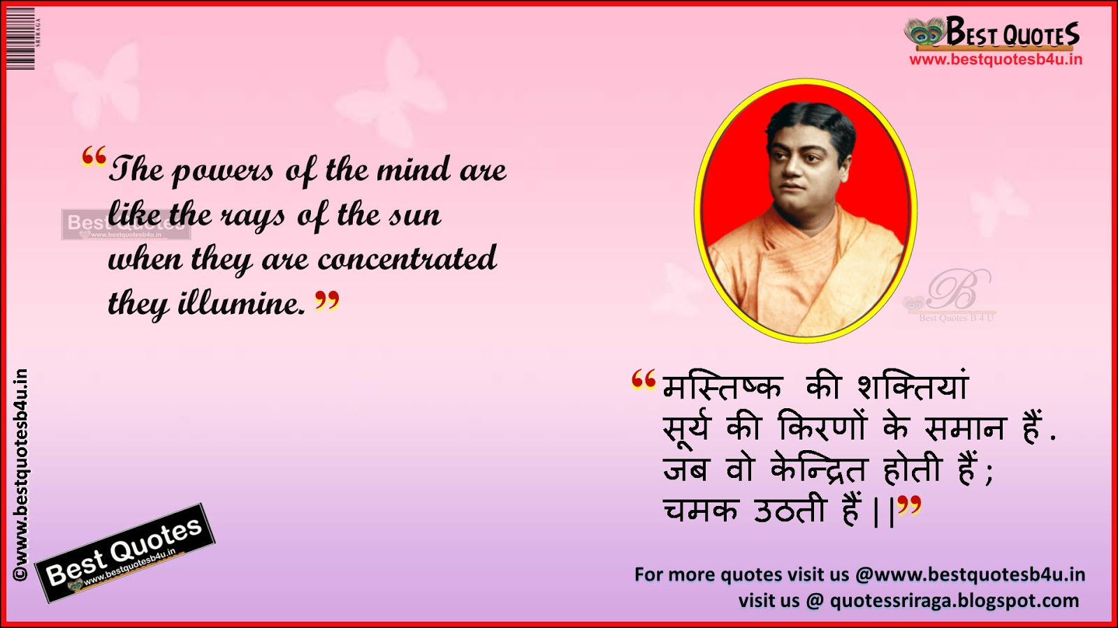 swami vivekananda picture quotes inspirational sayings in ...