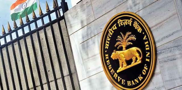 आरबीआई को बैंकों में डालने होंगे और 1.6 लाख करोड़ रुपये
