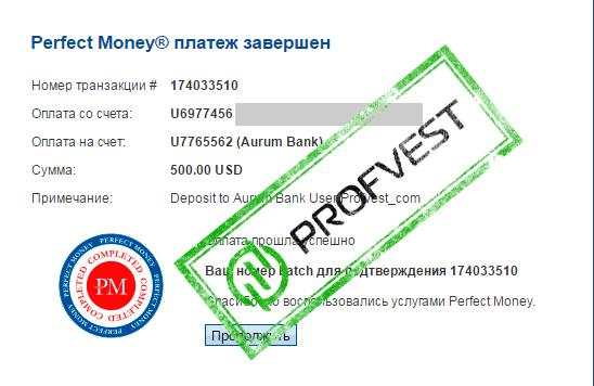 Депозит в Aurum Bank
