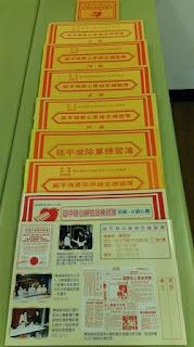 الان أنشئ مركز يوسيماس باحترافية chuan.jpg