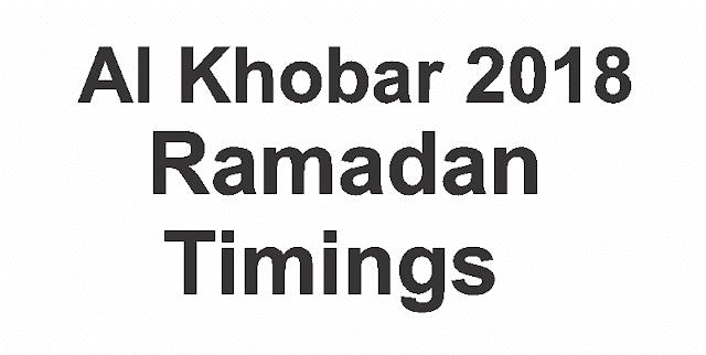 Al Khobar Ramadan timing KSA