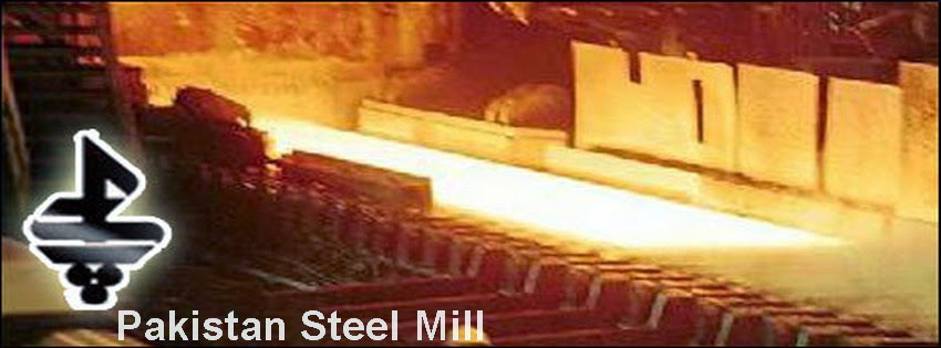 Pakistan Steel Mills directed to sell inventory to settle debt