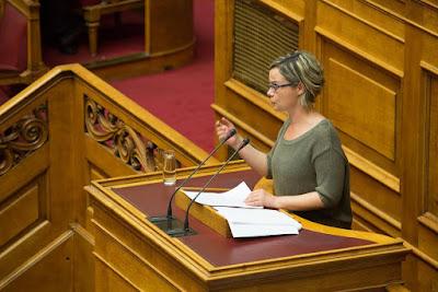 Μ. Σκούφα: «Ήλθε η ώρα να μιλάμε με ανοιχτά χαρτιά». Ομιλία της βουλεύτριας ΣΥΡΙΖΑ Πιερίας στην Επιτροπή Κοινωνικών Υποθέσεων
