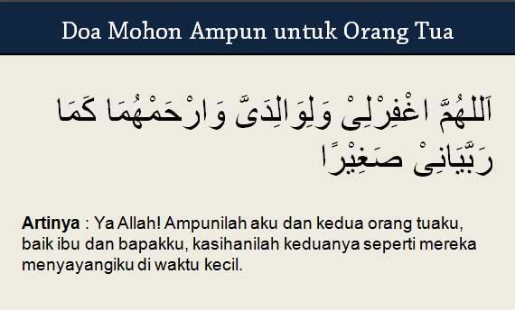 Doa Mohon Ampun untuk Orang Tua