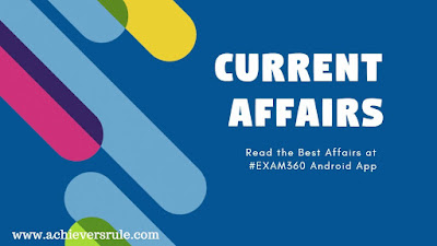 Current Affairs Updates - 17 November 2017