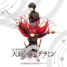 Top 10 Opening Anime Summer 2016 Terfavorit [Japan Poll]