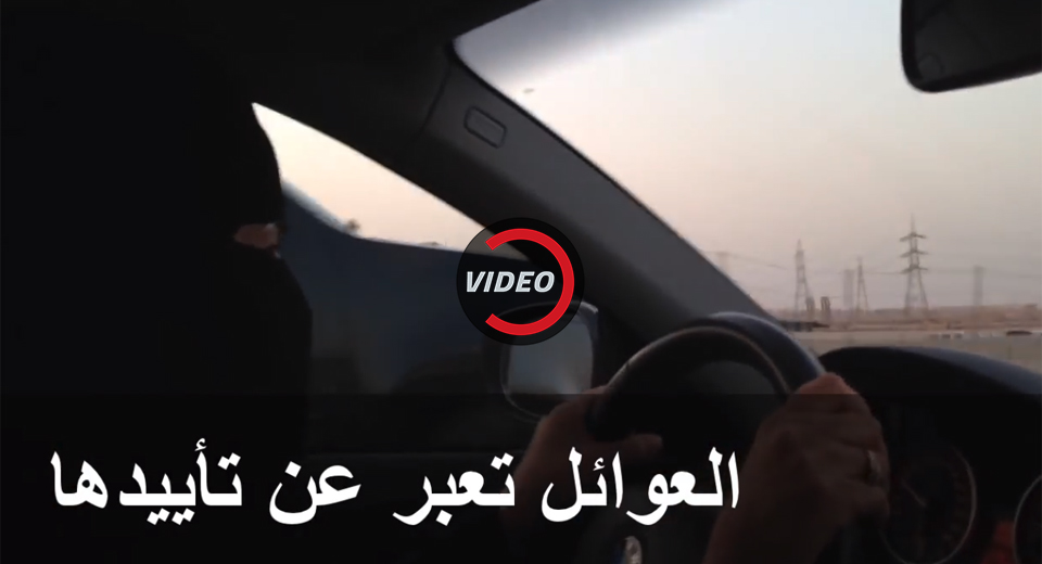 Saudi-Arabia-Women-Driving.jpg