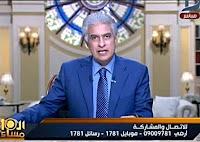 برنامج العاشرة مساء حلقة الإثنين 18-9-2017 مع وائل الابراشى و انتشار ظاهرة الدروس الخصوصية