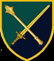 нарукавна емблема Командування морської піхоти