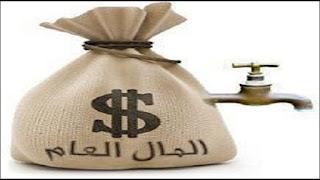 anti corruption, الخوجة, الفساد, الفساد التعليمى, بركة السبع, مكافحة الفساد, هيئة الرقابة الإدارية