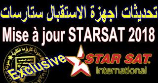 update-starsat-2018-miss-ajour