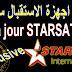 اخر تحديثات لاجهزة  الاستقبال ستارسات 2018  Starsat update