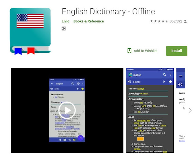 English Dictionary App For Bloggers on Google Play