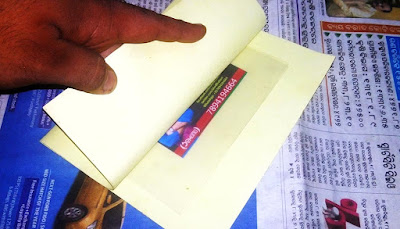How to Laminate Any Document Without Laminate Machine, How to Laminate Paper With an Iron, how to laminate paper, id cards, certificates, mark sheets at home, for free, pdf, read in odia, odisha, india