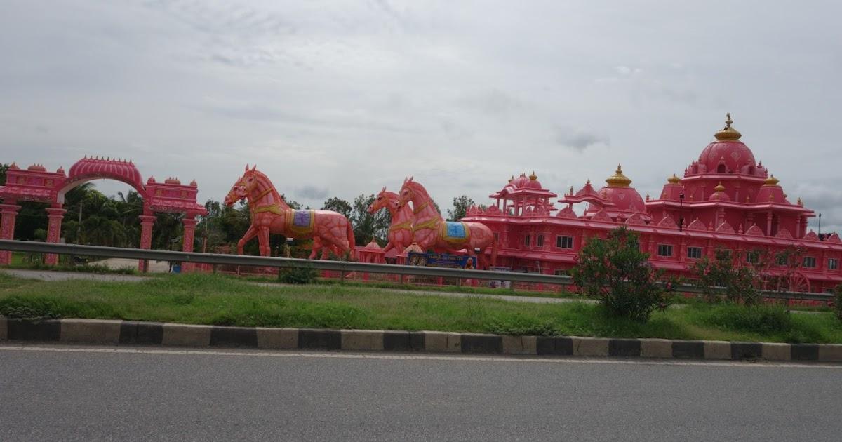 Day 1 -- Bengaluru to Nagpur