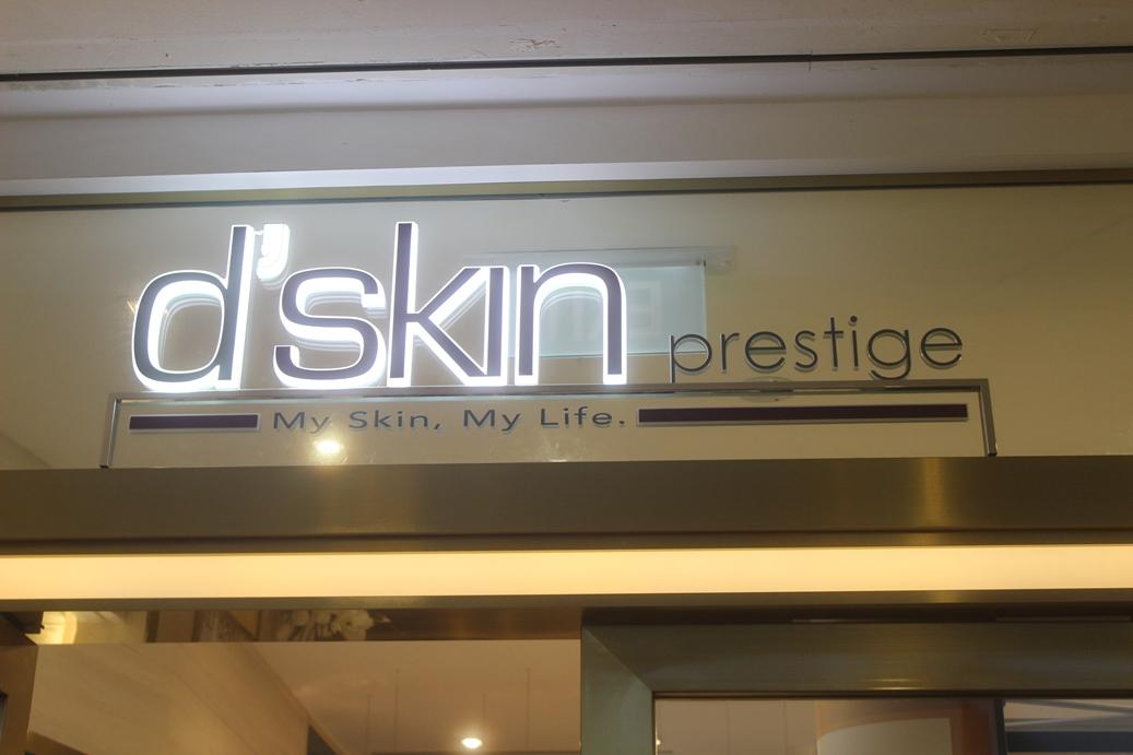新开张的d'skin Prestige医学美容中献上医学专家构思的独家美容护肤疗程