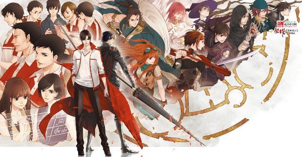 Anime dengan Karakter Utama Cool Quan Zhi Gou Shou