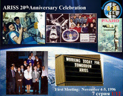 nerdsville.blogspot.co.uk - Andrew Garratt - ARISS 20th Anniversary SSTV