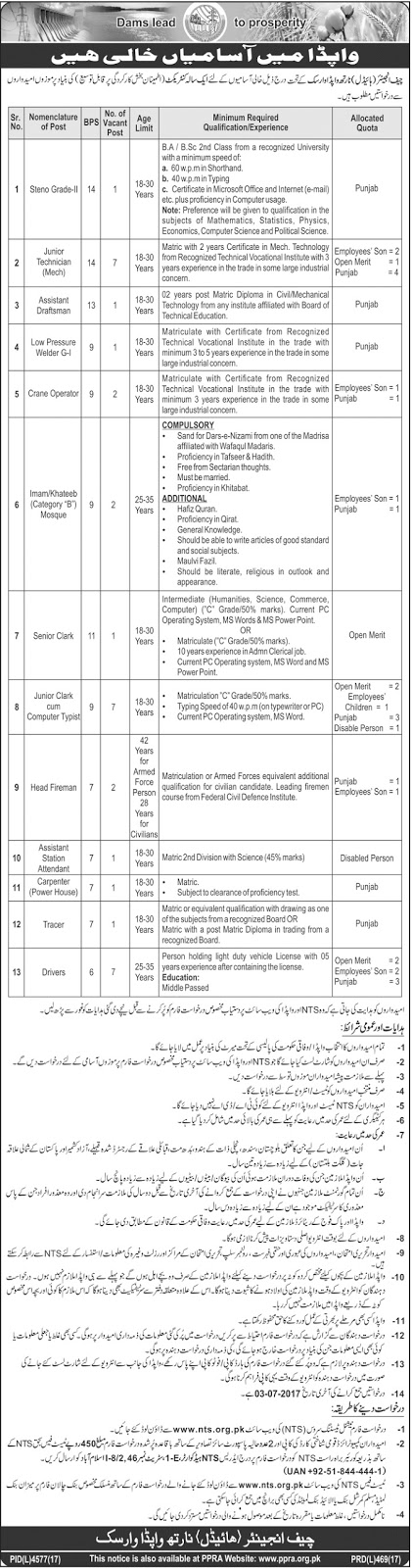 NTS WAPDA jobs in Pakistan 2017