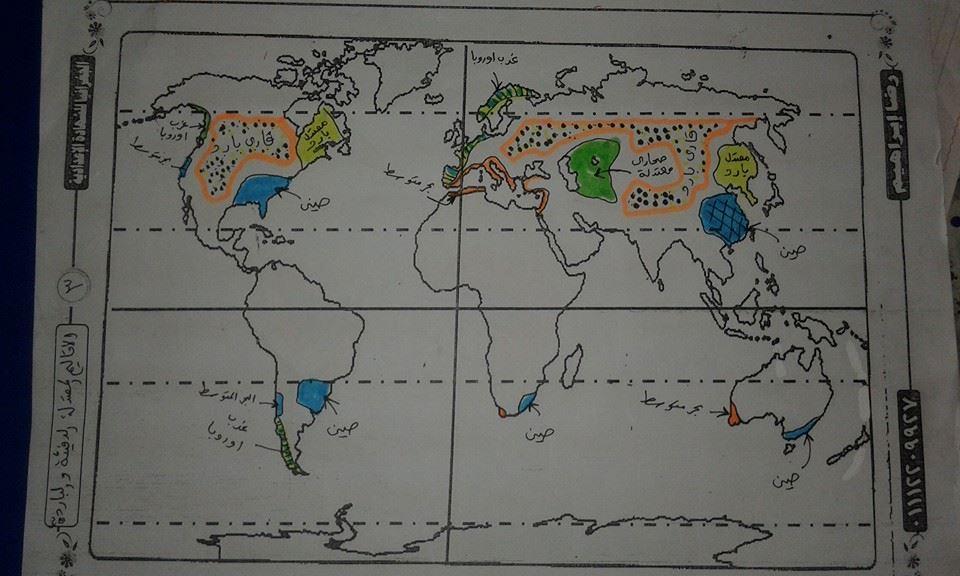 خرائط الأقاليم المناخية للصف الأول الإعدادي تيرم ثاني  12795492_1666723806913799_1555192499107239180_n