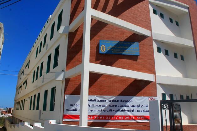 وزارة الداخلية تتدخل لتغلق هذه المدارس في وجه التلاميذ