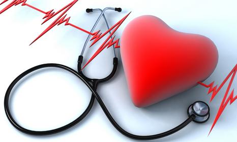 Kenali Ciri Jantung Bocor