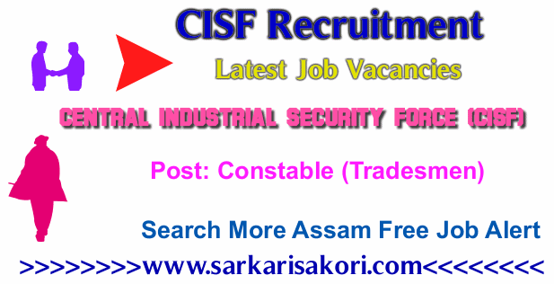 CISF Recruitment 2017  Constable (Tradesmen)