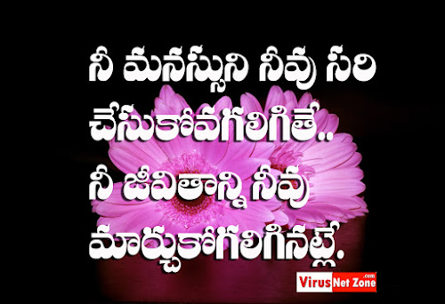 Generous Sad Love Quotes That Make You Cry In Kannada Pictures ...