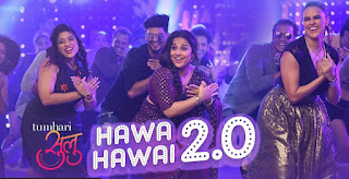 Hawa Hawai 2.0 From Tumhari Sulu: This song is in voice of Kavitakrishna Murthy & Shashaa Tirupaty, composed by Tanishk Bagchi while lyrics is penned by Javed Akhtar and music video is featuring Vidya Balan.