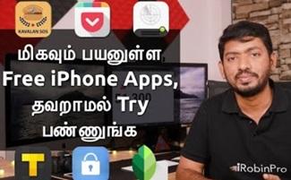 மிகவும் பயனுள்ள Free iPhone Apps, தவறாமல் Try பண்ணுங்க