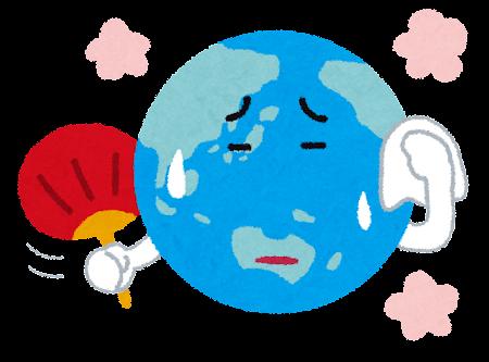 地球温暖化のイラスト「汗をかく地球のキャラクター」