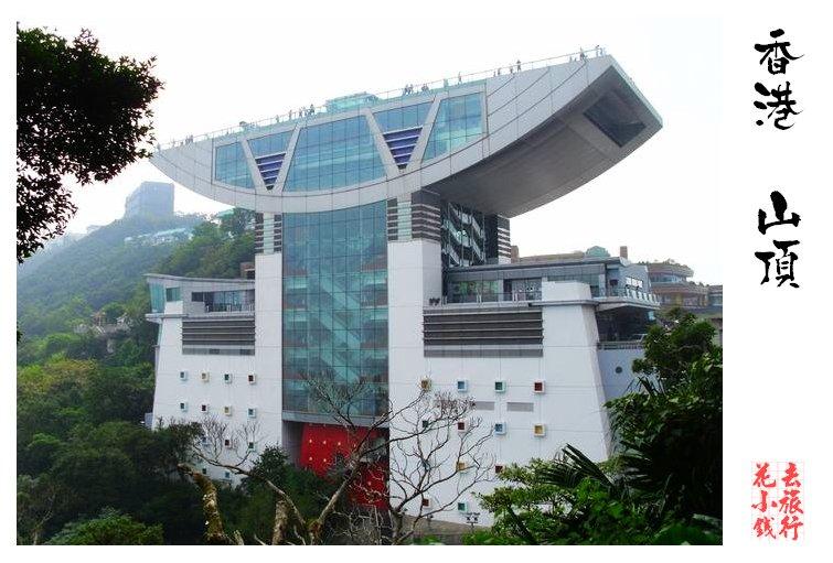 2021年香港太平山頂交通攻略
