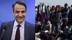 Μια είδηση πραγματική βόμβα προκύπτει από την ομιλία του πρωθυπουργού της Ελλάδος Κυριάκου Μητσοτάκη στην βουλή. Όπως φαίνεται ο πρωθυπουρ...