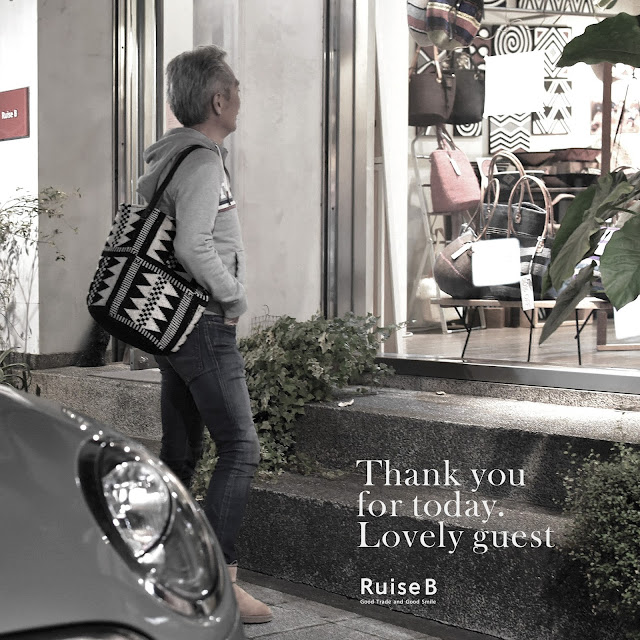 RuiseB:ルイズビィケニアバッグと素敵なゲスト