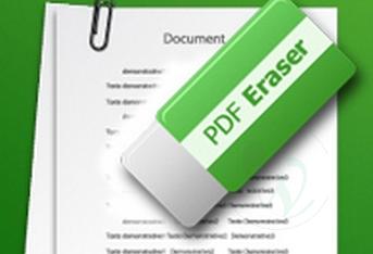 PDF Erase