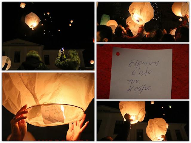 Πρέβεζα: Εκατοντάδες ευχές φώτισαν τον Ουρανό