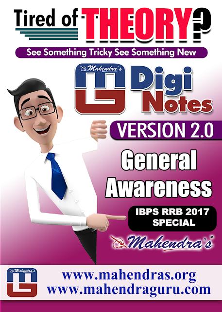 Digi Notes - 2.0 | IBPS RRB Special | 02.10.2017