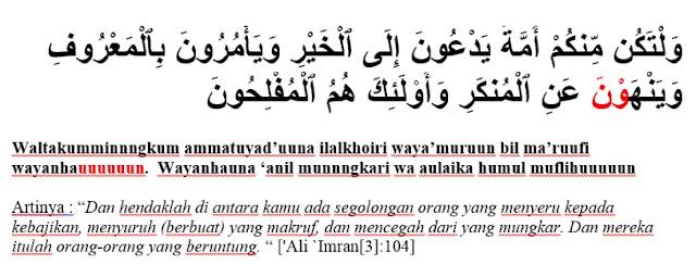 Contoh Bacaan Mad Layyin dalam Surat Ali Imron