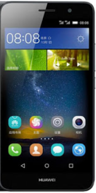 Huawei Y6 Pro (TIT-AL00) Stock Firmware ROM Tested Flash File Free
