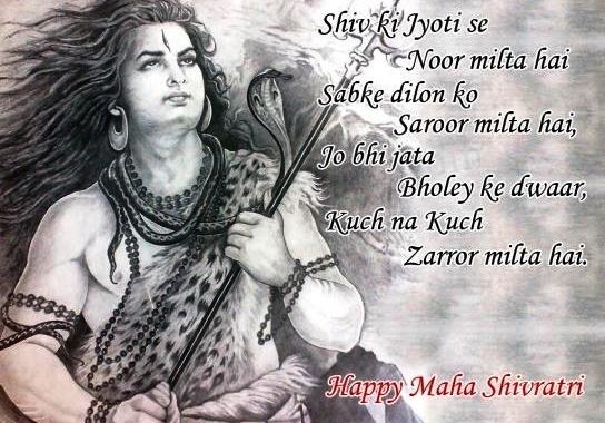 mahashivratri message
