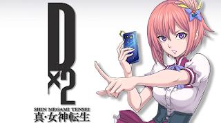 Dx2 Shin Megami Tensei : Liberation Apk Mod v1.4.0 for Android