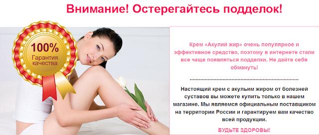 http://sharkoil.cheapoffer.ru/?m=c527e6d73&ex=0&sa=0