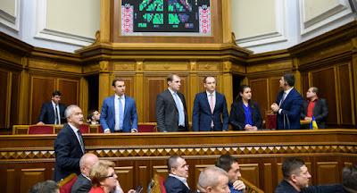 Верховная Рада приняла в первом чтении проект бюджета 2019 г
