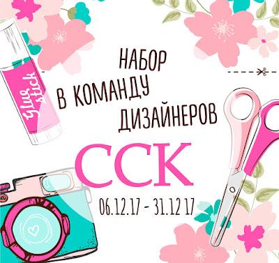 http://saratovscrap.blogspot.ru/2017/12/2018.html#more