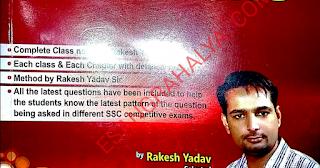 Rakesh Yadav Reasoning Class Notes in Hindi pdf Download
