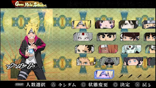 NEW BORUTO ULTIMATE NINJA STORM 5 MOD NARUTO HEROES 3 PARA ANDROID (PPSSPP) + DOWNLOAD MEGA E MEDIAFIRE
