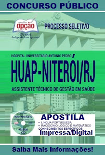 Processo Seletivo HUAP UFF - Hospital da Universidade Federal Fluminense/RJ